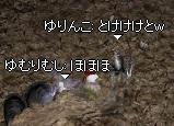 LinC0183.jpg