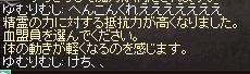 LinC0186.jpg