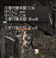 LinC0211.jpg