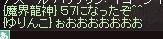 LinC0217.jpg