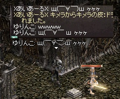 LinC0255.jpg