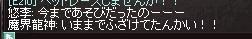 LinC0299.jpg