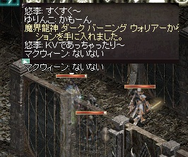 LinC0302.jpg