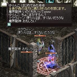 LinC0308.jpg