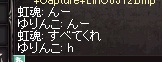 LinC0313.jpg