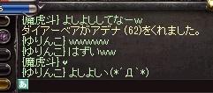 LinC0318.jpg