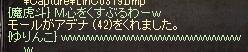 LinC0320.jpg