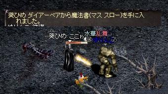 LinC0327.jpg