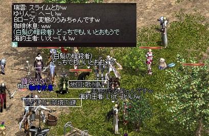LinC0362.jpg
