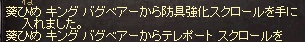 LinC0367.jpg