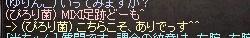 LinC0372.jpg