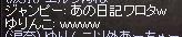 LinC0417.jpg