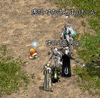 LinC0425.jpg