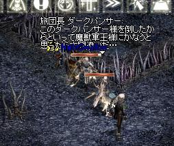 LinC0445.jpg
