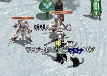 LinC0480.jpg