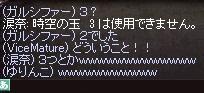 LinC0487.jpg
