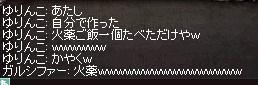 LinC0498.jpg