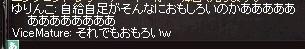 LinC0550.jpg