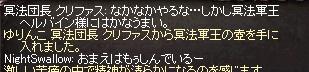 LinC0571.jpg