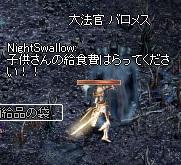 LinC0602.jpg