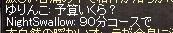 LinC0605.jpg