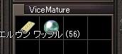 LinC0678.jpg
