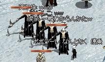 LinC0699.jpg