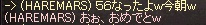 LinC0701.jpg