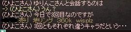 LinC0727.jpg