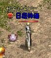 LinC0744.jpg