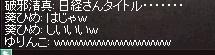 LinC0745.jpg