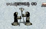 LinC0754.jpg
