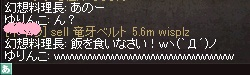 LinC0756.jpg