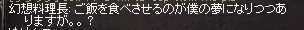 LinC0757.jpg