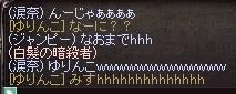LinC0769.jpg