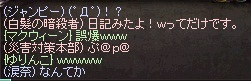 LinC0771.jpg