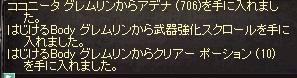 LinC0789.jpg