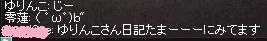LinC0790.jpg