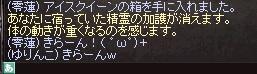 LinC0813.jpg