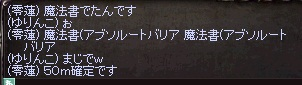 LinC0814.jpg