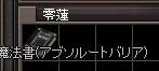 LinC0815.jpg