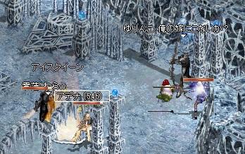 LinC0817.jpg