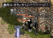 LinC0831.jpg