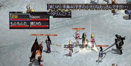 LinC0840.jpg