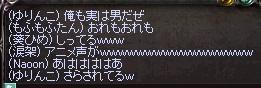 LinC0842.jpg