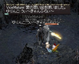 LinC0856.jpg