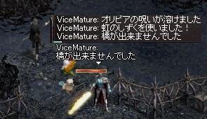 LinC0857.jpg