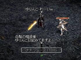 LinC0861.jpg