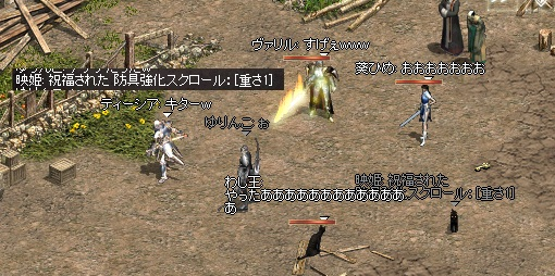 LinC0877.jpg