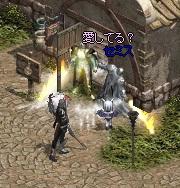 LinC0879.jpg
